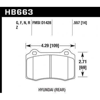 Колодки тормозные HB663R.557 HAWK Street Race; 14mm