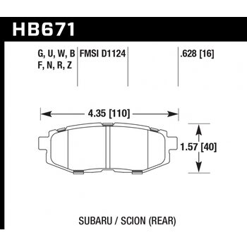 Колодки тормозные HB671R.628 HAWK Street Race; 16mm