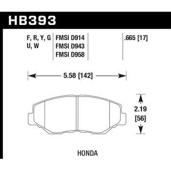 Колодки тормозные HB393R.665 HAWK Street Race; 17mm