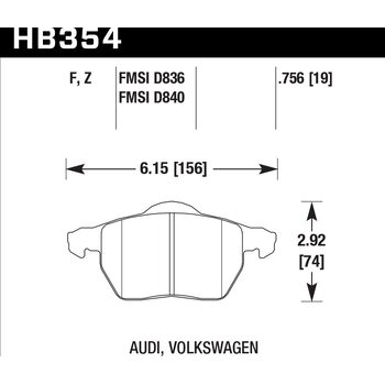 Колодки тормозные HB354F.756A HAWK HPS передние AUDI / VW