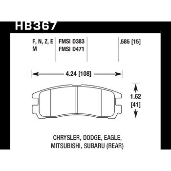 Колодки тормозные HB367N.585 HAWK HP+ задние SUBARU Impreza, Legacy, Forester, Outback