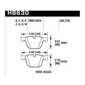 Колодки тормозные HB630B.626 HAWK HPS 5.0; 16mm