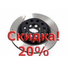 Тормозной диск DBA 42807SL для Skoda Octavia RS, VW Golf MK5 GTi, JETTA, PASSAT, SCIROCCO