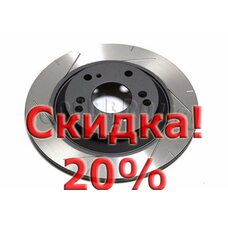 Тормозной диск DBA 4483SL для Honda S2000